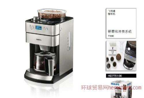 飞利浦HD7751全自动咖啡机 豆粉两用