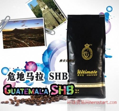 澳帝焙 危地马拉咖啡豆
