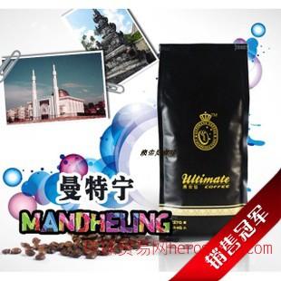 澳帝焙 曼特宁咖啡豆
