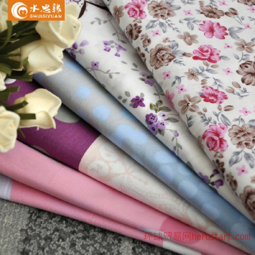 山东水思缘家纺供应纯棉活性印花斜纹布料床品面料