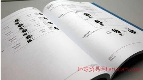 天外翻译--法律法规、起诉书翻译