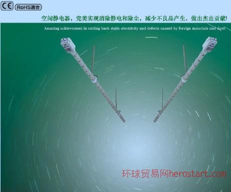供应空间型TRINC除静电器TAS-811
