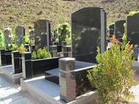 如何在武汉九峰陵园选择公墓