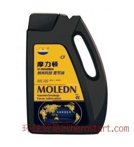 摩力顿车用润滑油 柴机油 CF 4L润滑油