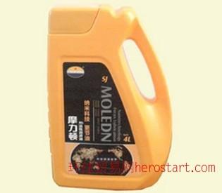 摩力顿车用润滑油 汽机油 SJ 4L 润滑油