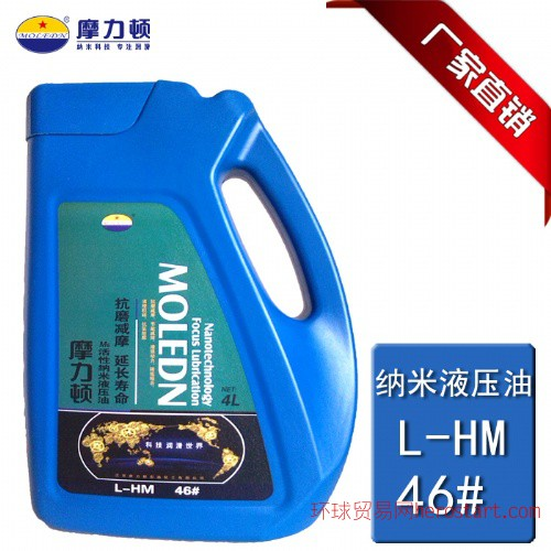 摩力顿抗磨液压油 L-HM 46号 4L
