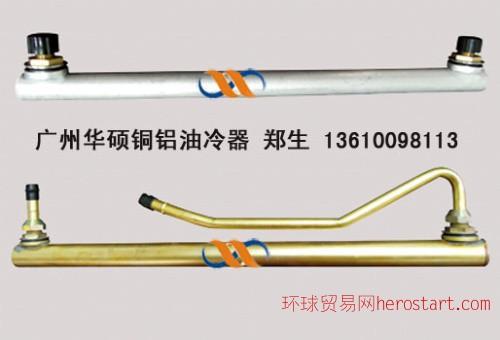 批发各种铜铝管式油冷器