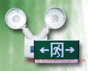 应急灯|安全出口灯