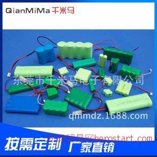 充电电池/镍氢充电电池电池组SC2500MAH 3.6V