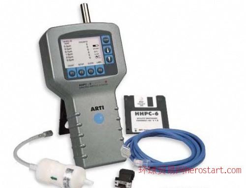 在线总有机碳TOC分析仪
