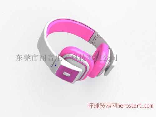 东莞魔声超炫蓝牙耳机生产商OEM蓝牙耳机厂