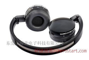 蓝牙耳机价格魔声立体声蓝牙耳机厂家