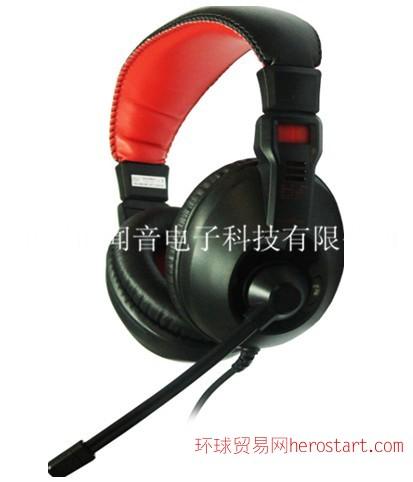 魔声重低音游戏耳机工厂游戏耳机厂家