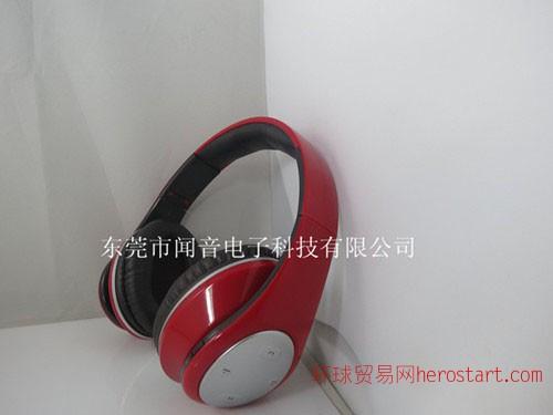魔声蓝牙耳机厂家推荐OEM蓝牙耳机工