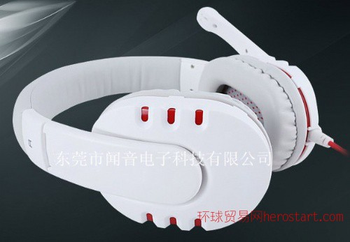 深圳新款頭戴游戲耳機價格魔聲立體藍牙耳機廠