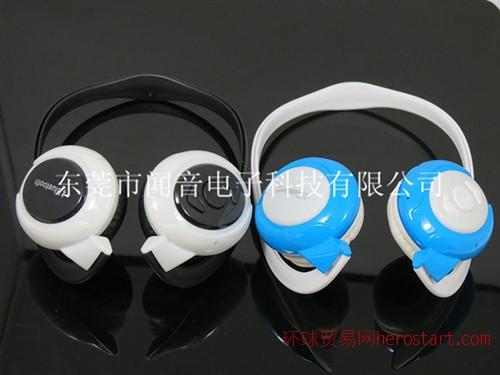 东莞耳机厂家深圳魔声头戴蓝牙耳机厂家