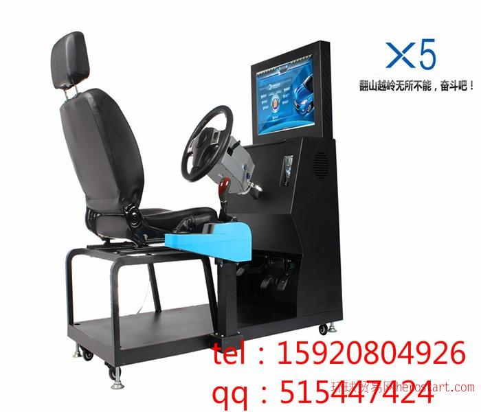 学车之星汽车驾驶模拟器训练器