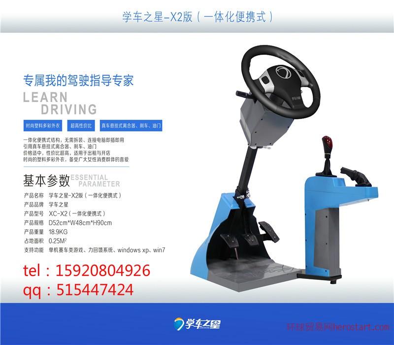 德图testo 240电导率测量仪