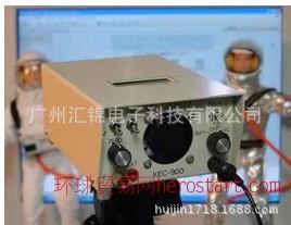 KEC-990高量程空气正负离子分析仪器