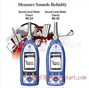 日本理音RION 噪音计NL-42 分贝仪/高精度噪音计/声级计NL42