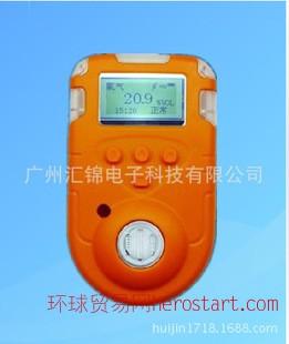 KP810单一气体检测仪 高性能 进口传感器稳定可靠 外观小巧