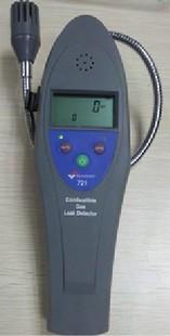 SUMMIT 721可燃气泄漏报警器 可燃气体检测仪
