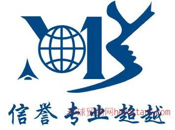 成都名扬翻译 国外学历学位认证和回国证明 翻译