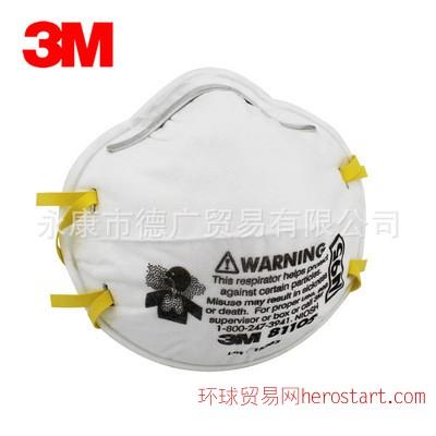 3M 8110S N95颗粒物小号防护口罩 防尘防pm2.5
