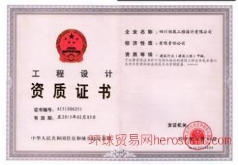 新办资质资质代理代办资质信赖北京中朗专业服务