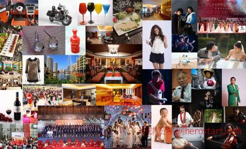 产品、人像、活动、房产、淘宝等摄影摄像