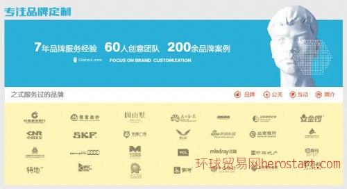 聊城设计公司logo  聊城logo设计公司