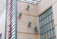 楼房墙体清洗怎么做