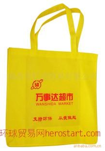 无纺布礼品袋 江西礼品袋 南昌环保购物袋 环保手提袋/文件袋