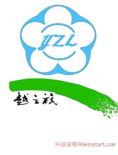 广西东兴市越南语翻译,越南商务考察,我们专业提供