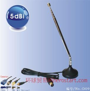 吸盘天线拉杆 磁盘天线拉杆 底座天线拉杆 批发定做收音机拉杆