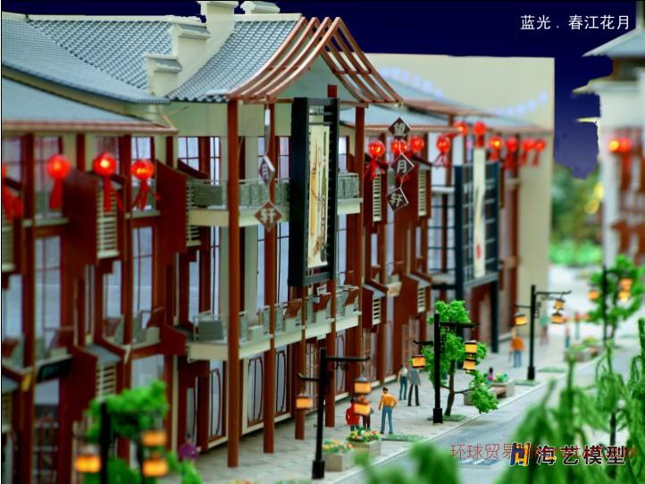 春江花月建筑模型