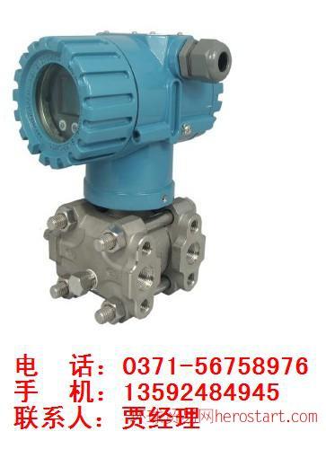 MDM3051,陕西麦克,差压(流量)变送器