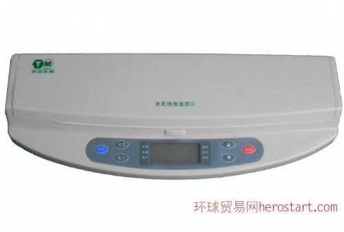 便携式农药残留检测仪PR-2003N