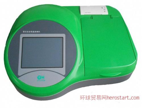 (TMYQ-108P)8通道农药残留快速测试仪