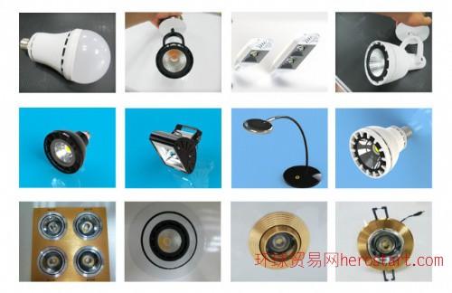 LED灯具招商