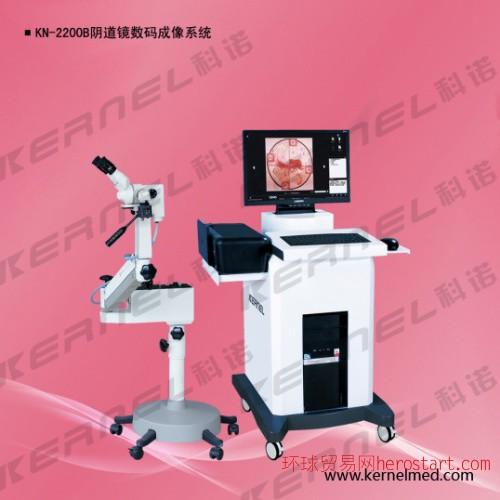 阴道镜数码成像系统(KN-2200B)