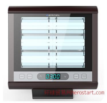 【厂家直销311紫外线光疗仪】(KN-4006B1)