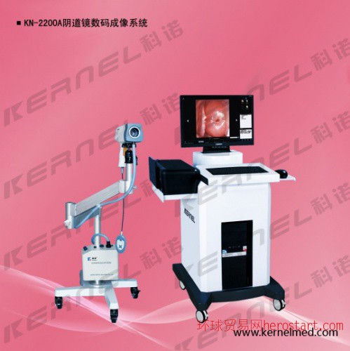 阴道镜数码成像系统(KN-2200A)