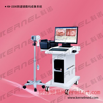 厂家直销阴道镜数码成像系统KN-2200
