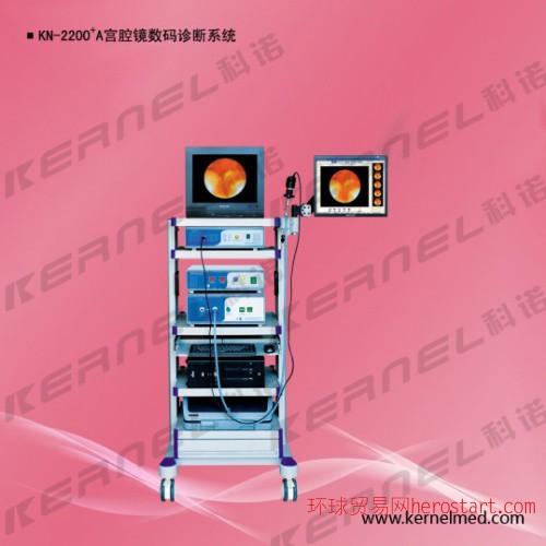 宫腔镜数码诊疗系统-层式(KN-2200+A)