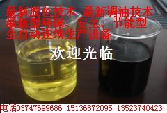 煤焦油专用脱水剂技术