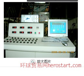 BB肥设备配料系统
