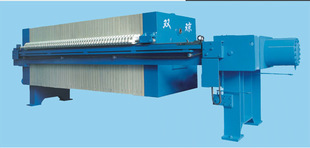 XZ1250厢式压滤机(液压压紧、自动拉板、曲张臂卸渣)