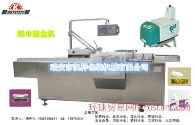 KX-100纸巾装盒机 包装成型机械  食品药品包装机