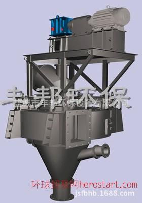 盐城选粉机设备|石灰石高效选粉机分级设备